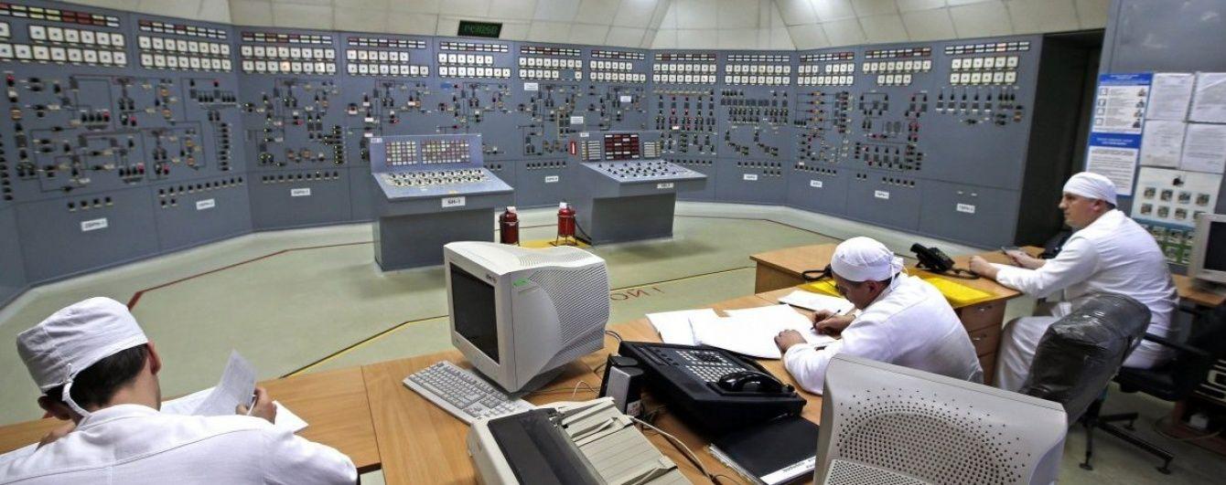 На Запорожскую АЭС поступила первая партия ядерного топлива Westinghouse