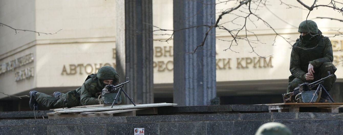 Наливайченко розповів про зраду СБУ у Криму 2014 року і відмову розблокувати парламент півострова