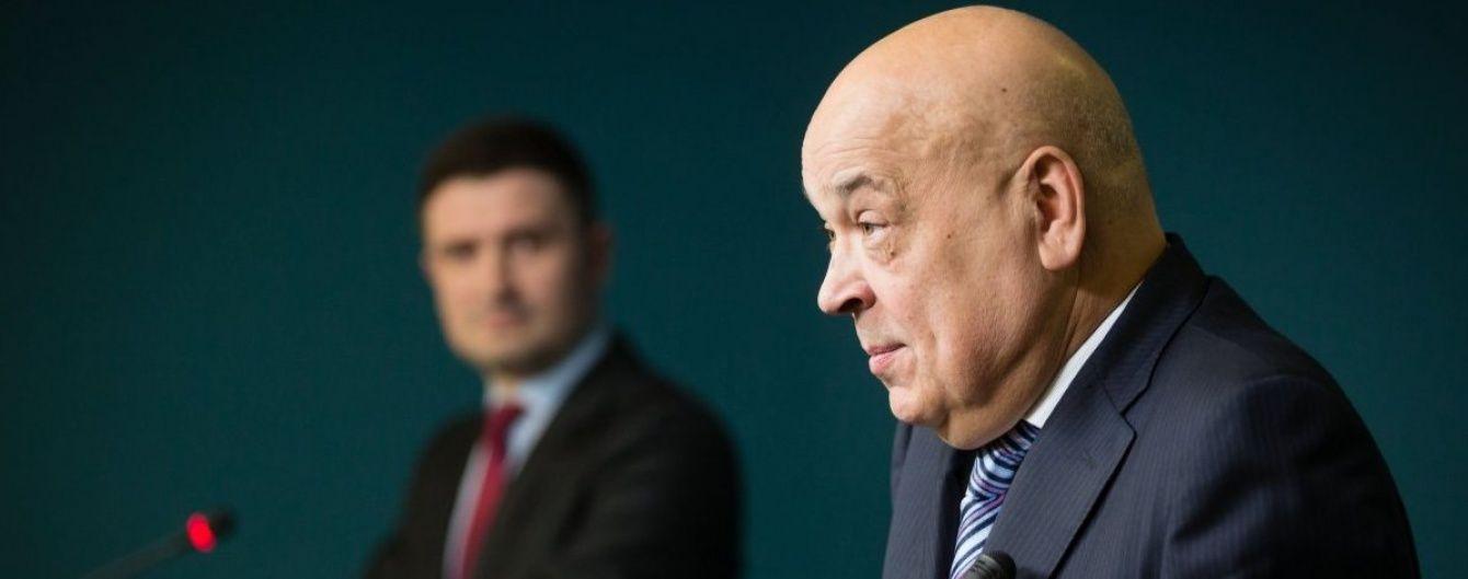 """Москаль заявляет о назначении на таможне """"смотрящего"""" времен Януковича"""