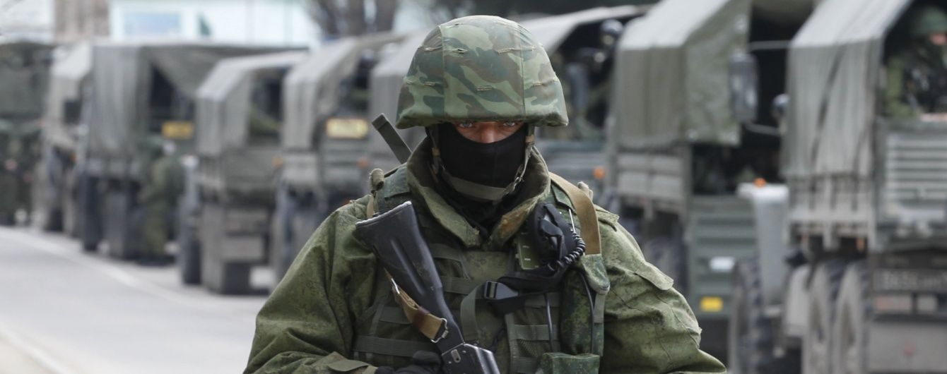 Аннексию Крыма готовили с 2010 года: самое главное из резонансных заявлений на суде по делу Януковича