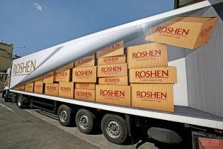 Roshen заявив про зупинку заводу в Липецьку і масові скорочення