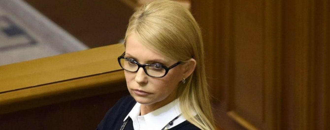 Тимошенко зажадала скликати позачергове засідання Ради
