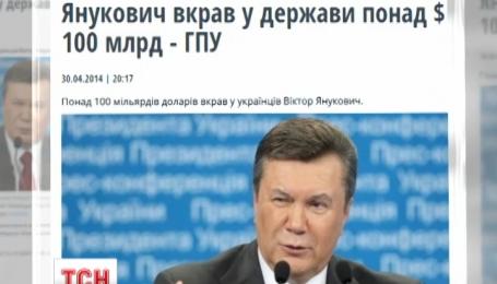 Як Україна власноруч дає шанс Януковичу залишитись непокараним