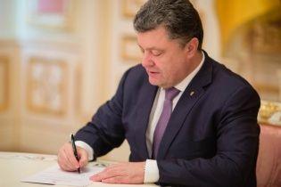 Порошенко підписав закон про освіту в Україні