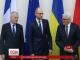 До Києва прибули міністри закордонних справ Німеччини та Франції