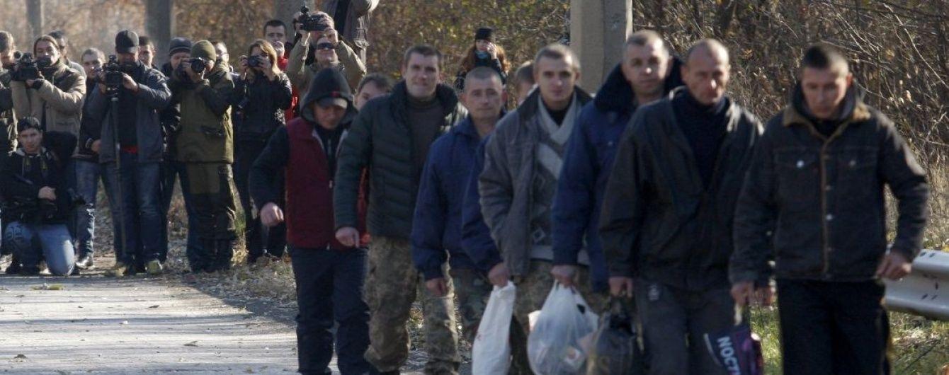 """Україна готова обмінятися полоненими із бойовиками за схемою """"50 на 25"""""""