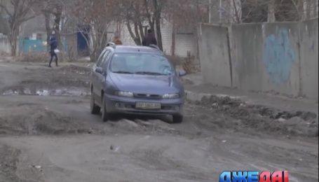 За какие грехи дорожники наказывают мелитопольских автомобилистов