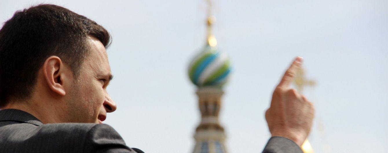 """У Москві презентували доповідь про злочини путінської партії """"Єдина Росія"""""""