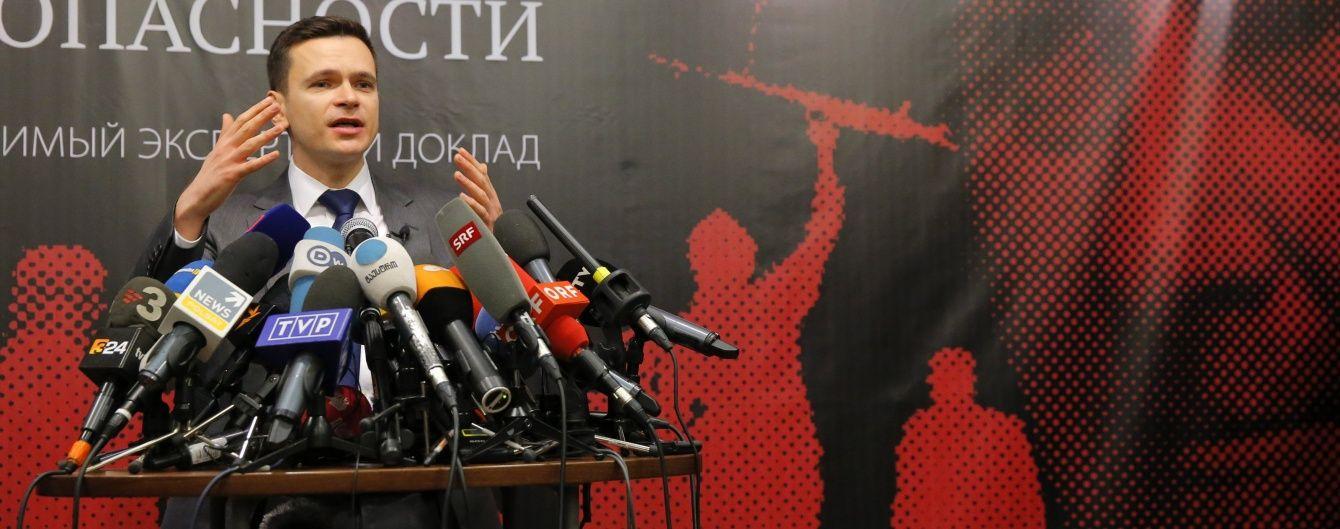 Дивіться наживо доповідь Яшина про Кадирова як загрозу нацбезпеці РФ