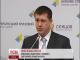 Грип Україні більше не загрожує