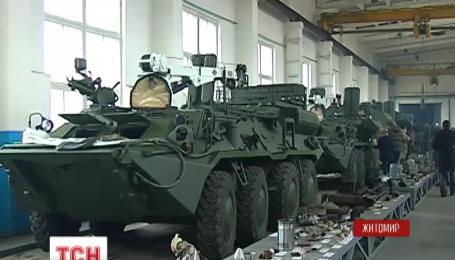 Деньги Житомирского бронетанкового выводили через фиктивные фирмы луганчан