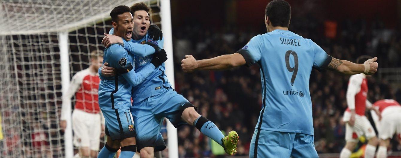 """""""Барселона"""" перемогла """"Арсенал"""" у лондонській битві Ліги чемпіонів"""