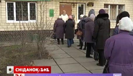Минфин начал проверку украинцев, которые оформили субсидии