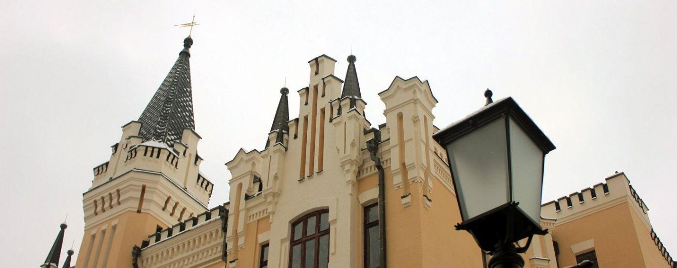 Замок Річарда на Андріївському узвозі в Києві капітально відремонтують