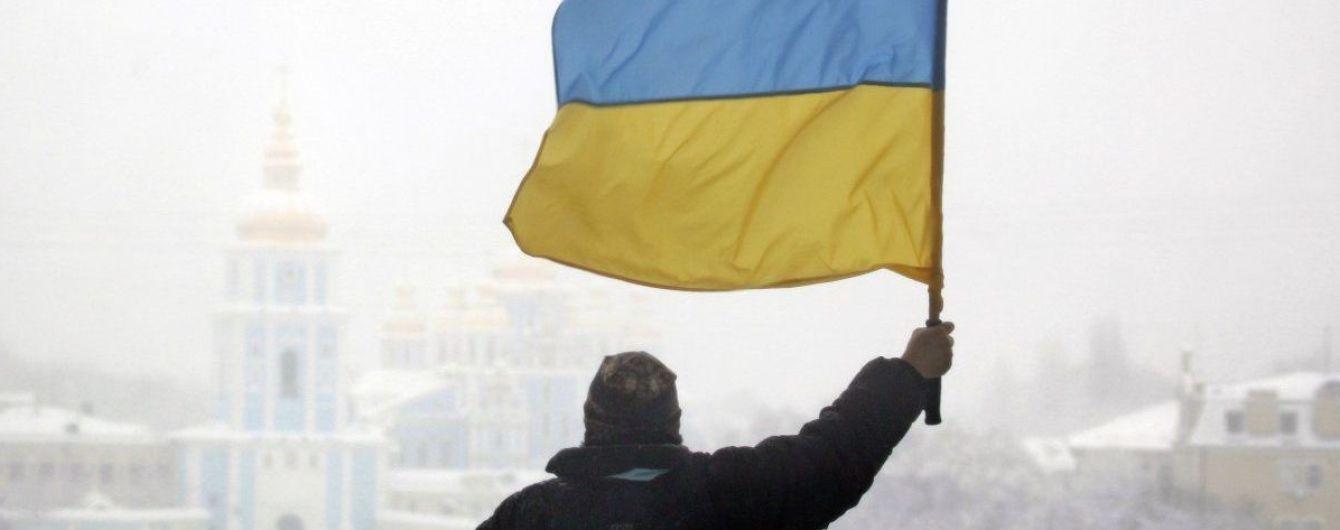 Страх Путіна: що думають відомі голландські діячі про референдум щодо асоціації України та ЄС