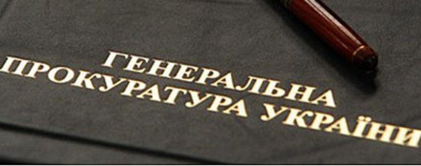 Печерський суд дозволив ГПУ вилучення документів і речей Центру протидії корупції