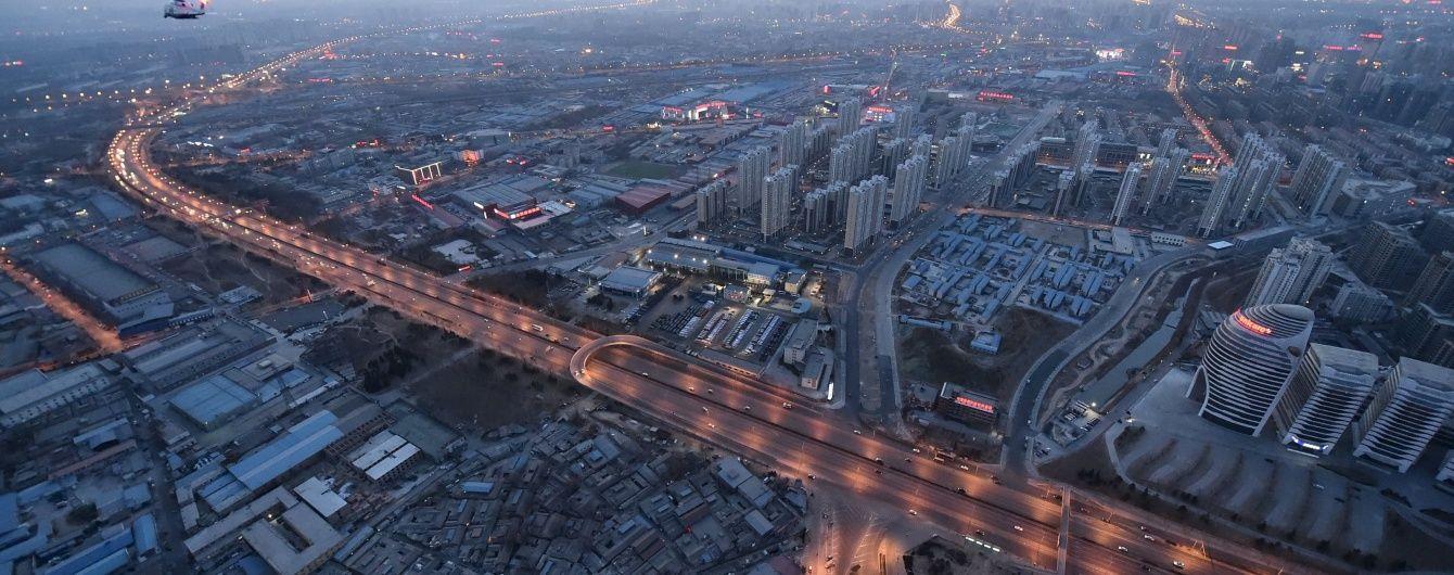 """Москва, Нью-Йорк, Пекін. ЗМІ опублікували рейтинг """"столиць мільярдерів"""""""