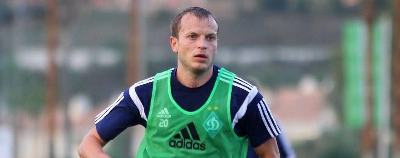 Динамівець Гусєв забив найкрасивіший гол 20-го туру чемпіонату України