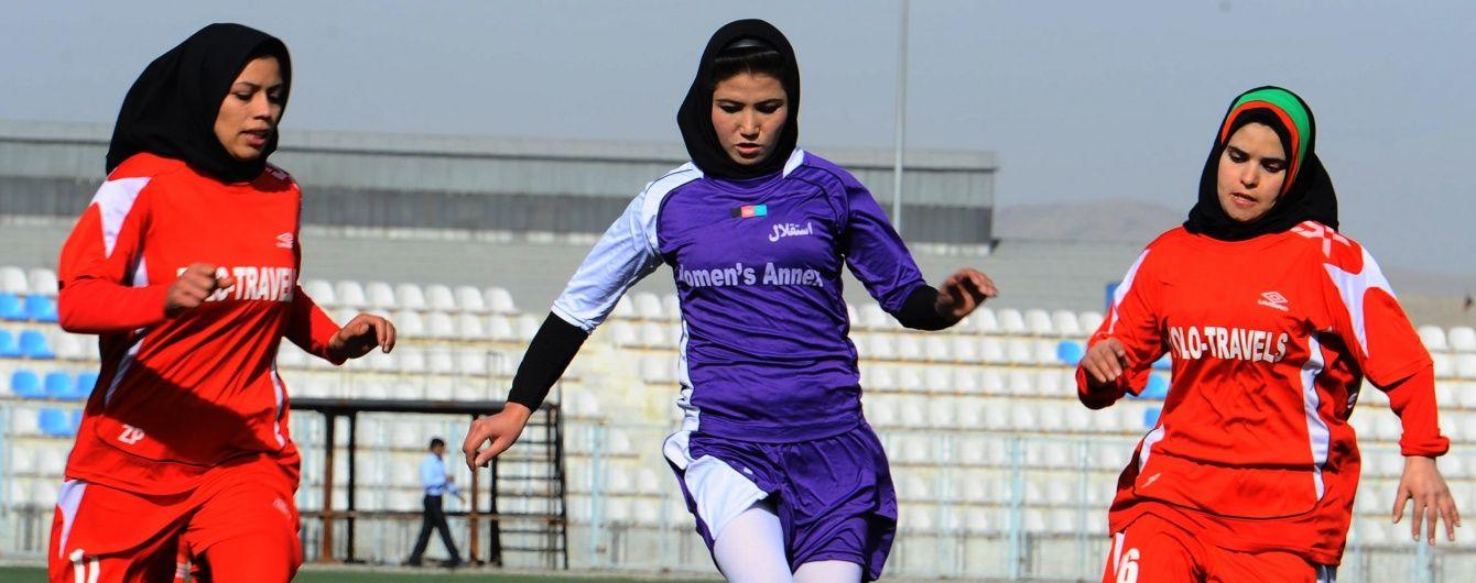 Жіночу збірну Афганістану висунули на Нобелівську премію