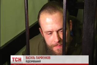 """Білорус з """"ОУН"""" не втече з-під арешту, бо вдома йому загрожує вчетверо більше покарання"""