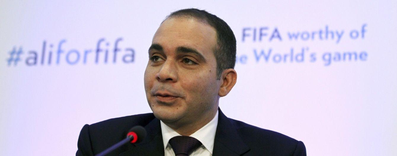 Принц Йорданії програв: суд відмовився переносити дату виборів боса ФІФА