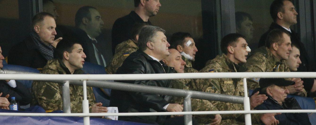 Вболівальники освистали Порошенка на матчі Ліги чемпіонів