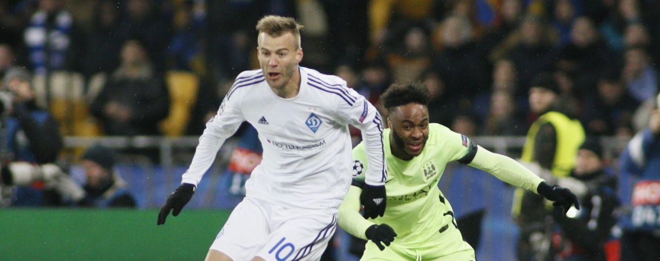 """Ярмоленко взяв на себе провину за поразку від """"Манчестер Сіті"""""""