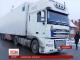 Транзит вантажівок з Росії територією України поновиться сьогодні опівночі