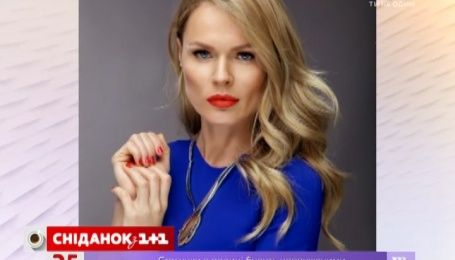 Сегодня день рождения празднует телеведущая Ольга Фреймут