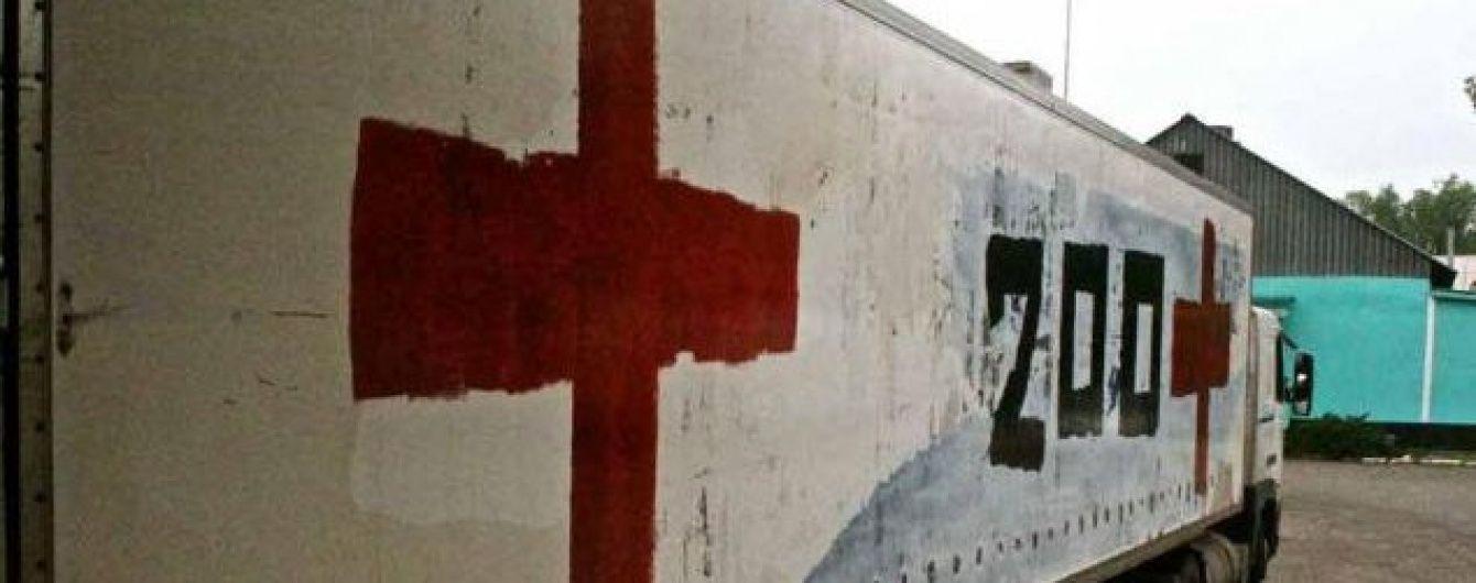 """До України з РФ заїхала вантажівка з написом """"Груз 200"""" - ОБСЄ"""