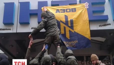"""Офис телеканала """"Интер"""" заблокировали бойцы полка спецназначения """"Азов"""""""