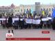 Жителі села Злинка протестують на центральній площі Кіровограда
