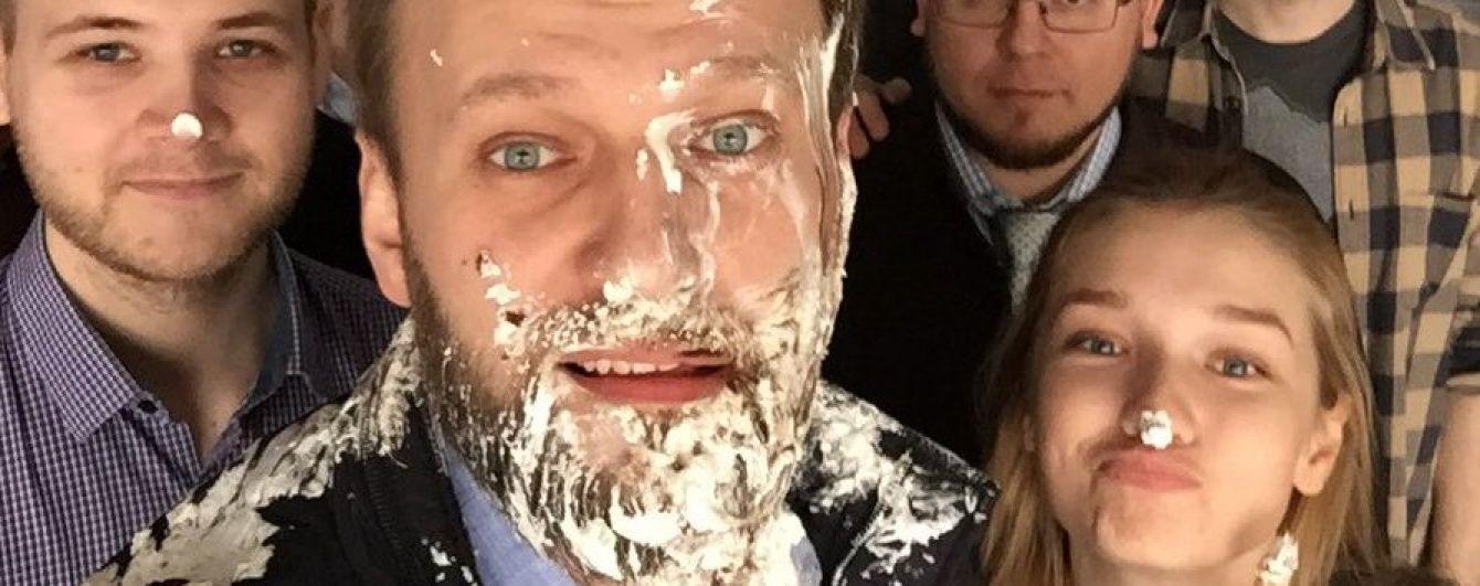 У Москві невідомі атакували тортами Навального