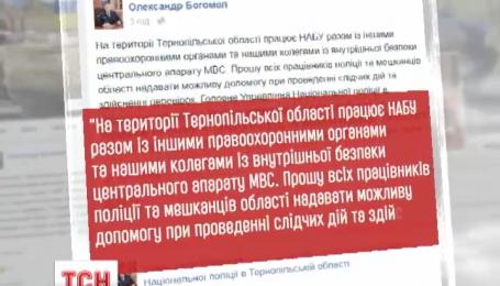 НАБУ проводит массовые обыски в Тернопольской области