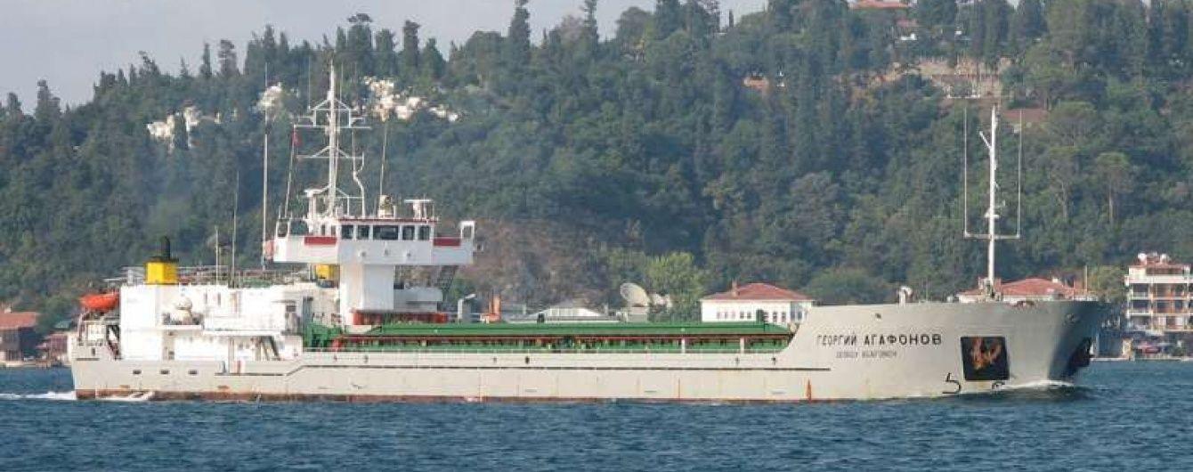 РФ транспортує зброю до Сирії на кораблі, придбаному в України в 2015 році - ЗМІ