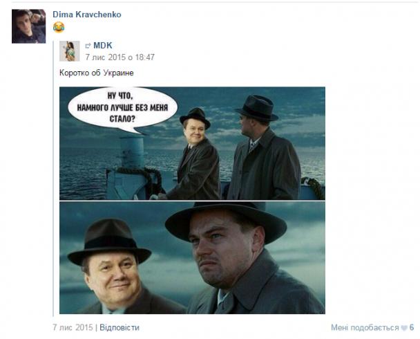 Любов до авто та пости про Януковича. Про що писав у соцмережах загиблий у BMW X4 друг Каміли Струк