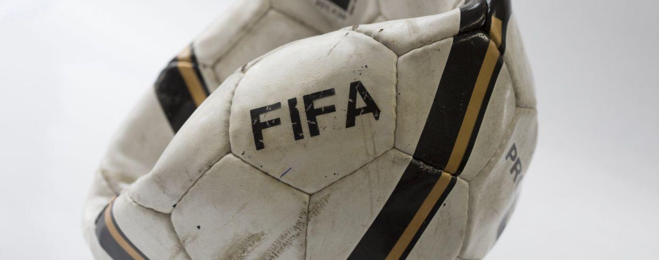 День виборів. Хто боротиметься за крісло президента ФІФА