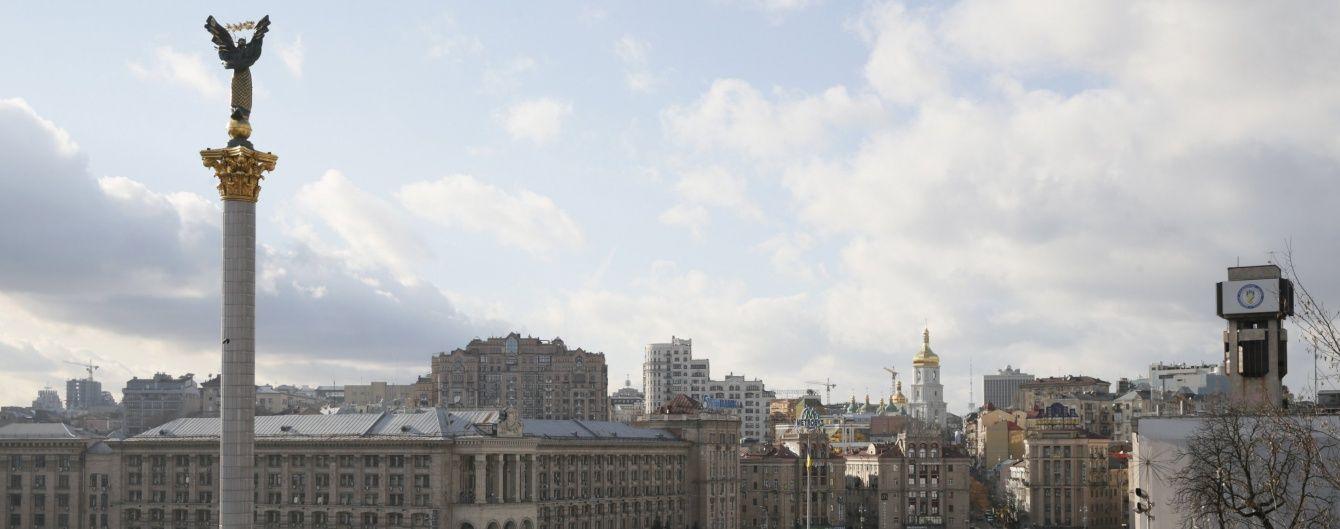 Святкування Дня Незалежності у Києві. Програма заходів