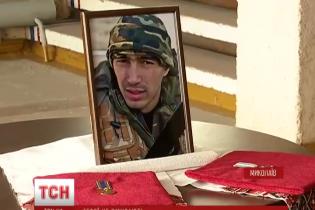 """У Миколаєві поховали """"останнього кіборга"""""""