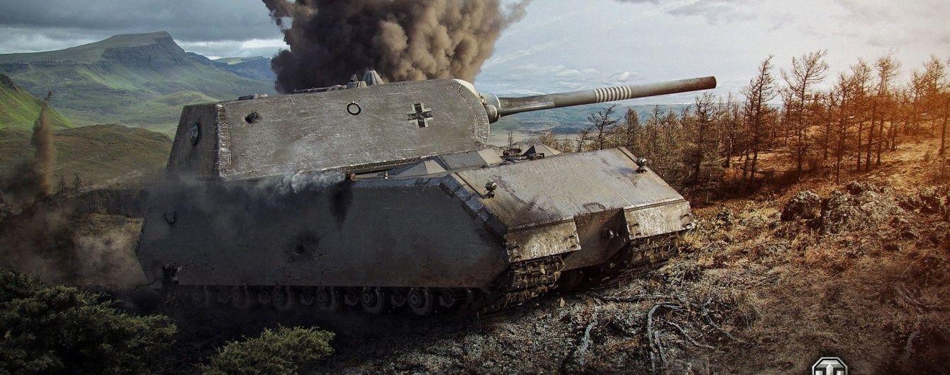Карний розшук Росії розкрив крадіжку віртуальних танків