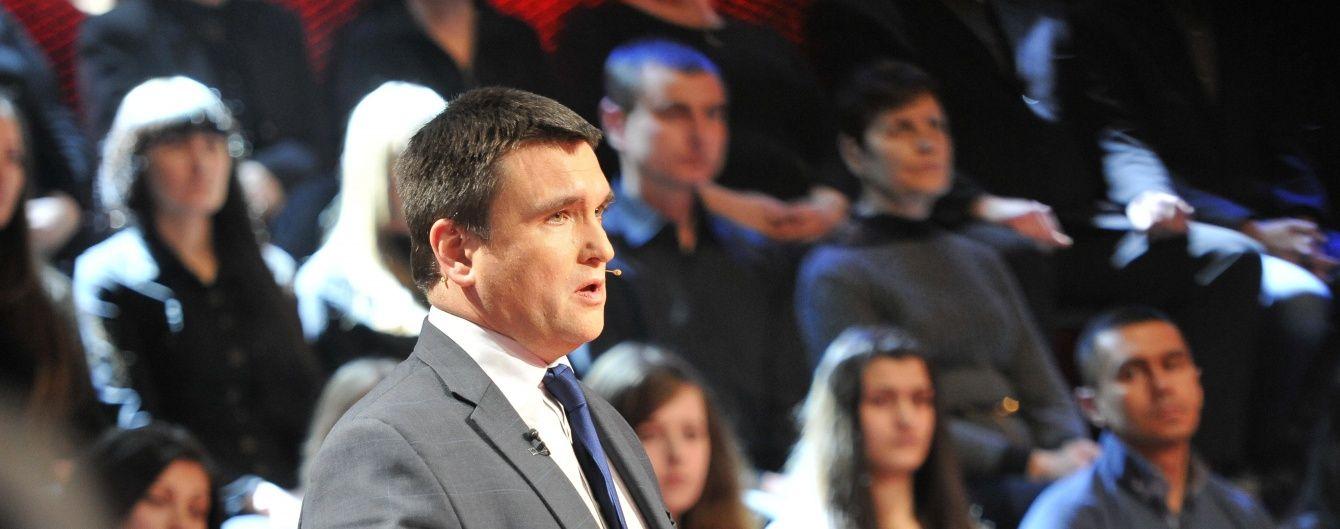 Клімкін переконаний, що Росія буде змушена обговорювати повернення Криму