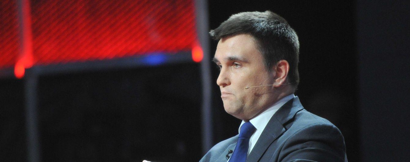 Клімкін пояснив, чому в Україну досі не прибув новий посол Росії