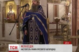 В РПЦ заявили, что Папа Римский покаялся и хочет стать православным