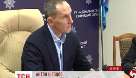 """Глава полиции Винницкой области готов пройти """"детектор лжи"""" из-за обвинений в сепаратизме"""