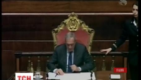 Парламент Италии проголосовал за однополые партнерства