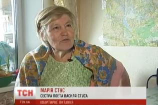 """Життя переселенців. Сестра Стуса спить на підлозі, а письменник із Луганська одягається з """"гуманітарки"""""""