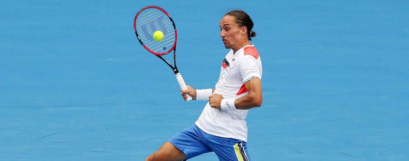 Українець Долгополов пробився до півфіналу тенісного турніру в Мексиці