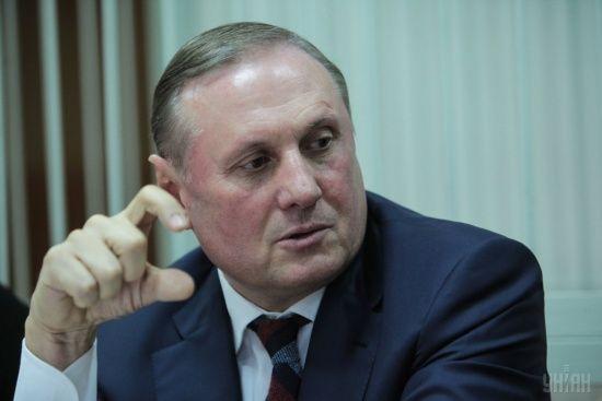 ГПУ подала клопотання про проведення спецрозслідування щодо поплічників Єфремова