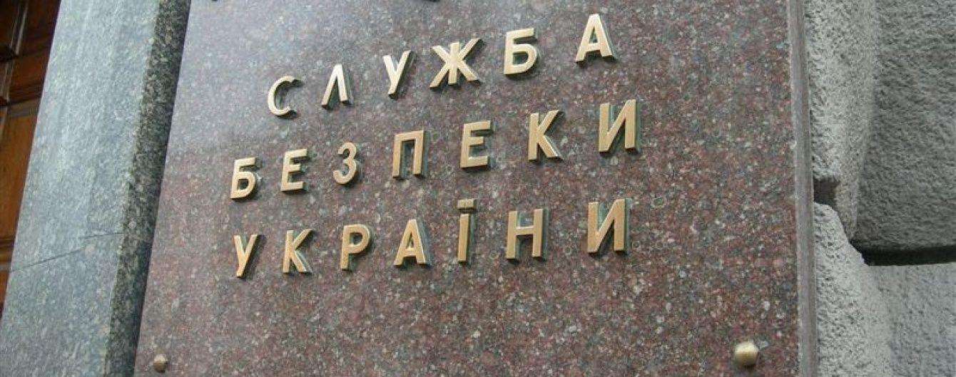 """СБУ затримала українську військову, яка """"зливала"""" таємниці спецслужбам РФ"""