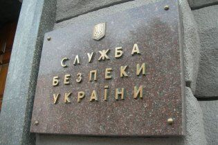 СБУ обвинили в похищении дочери опального грузинского олигарха